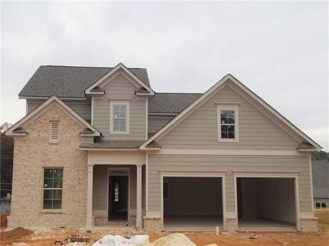 808 Feathermore Place, Mableton, GA 30126 (MLS #6655944) :: The Justin Landis Group