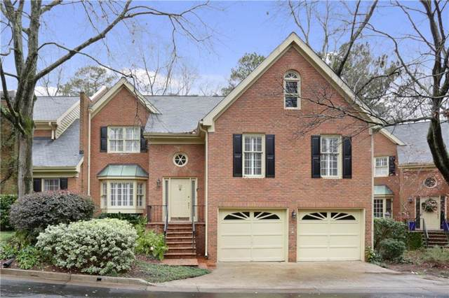 32 Ivy Chase NE, Atlanta, GA 30342 (MLS #6656027) :: RE/MAX Prestige