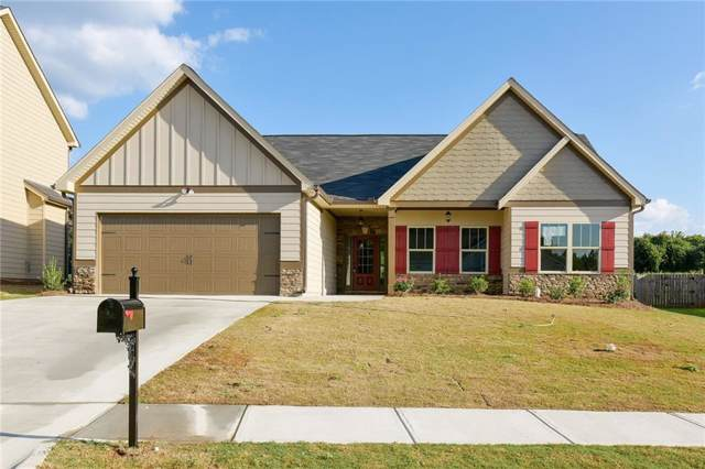 732 Great Oak Place, Villa Rica, GA 30180 (MLS #6656605) :: North Atlanta Home Team