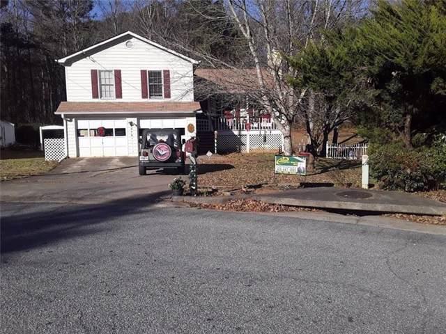 2575 Windstream Way, Lawrenceville, GA 30044 (MLS #6656714) :: Charlie Ballard Real Estate