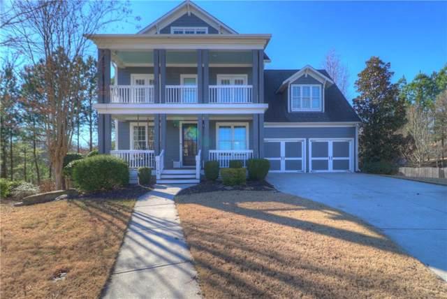 7188 Wrights Lane, Hoschton, GA 30548 (MLS #6657509) :: North Atlanta Home Team