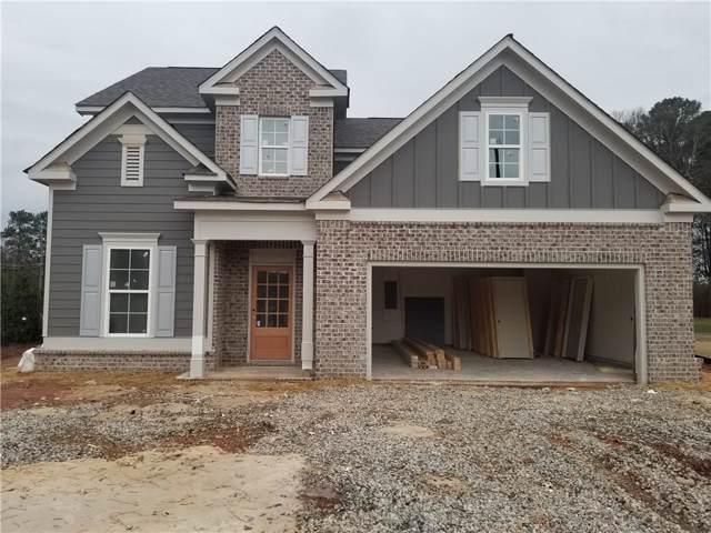 755 Feathermore Place, Mableton, GA 30126 (MLS #6659443) :: North Atlanta Home Team