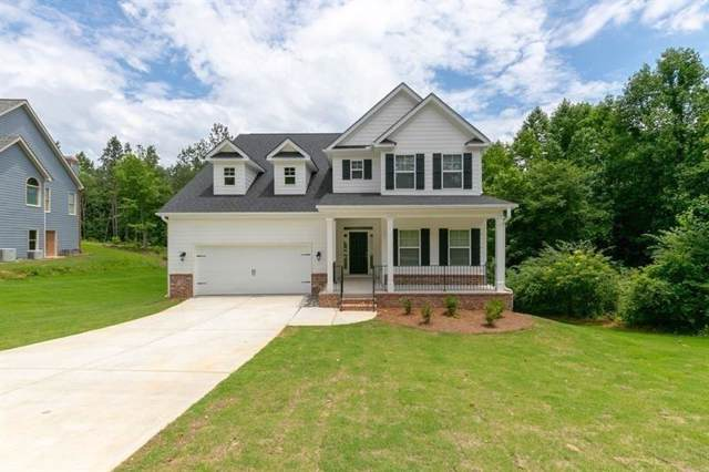 123 Celestial Ridge Drive, Dallas, GA 30132 (MLS #6661955) :: Compass Georgia LLC