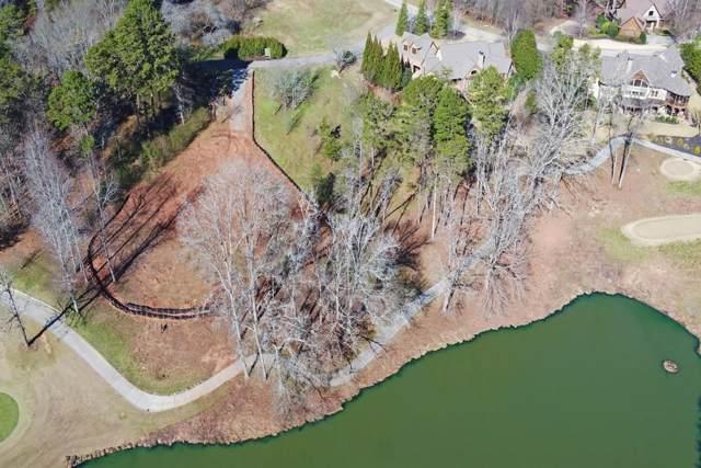 239 Edgewater Trail, Toccoa, GA 30577 (MLS #6663416) :: RE/MAX Paramount Properties