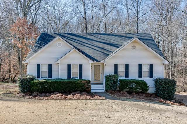 6340 Countryland Drive, Dawsonville, GA 30534 (MLS #6664862) :: North Atlanta Home Team