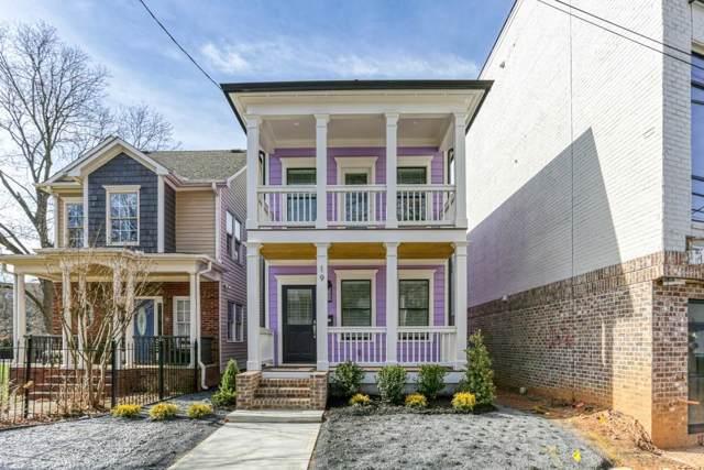 19 Daniel Street SE, Atlanta, GA 30312 (MLS #6665465) :: Oliver & Associates Realty