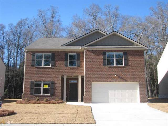 3770 Lilly Brook Drive, Loganville, GA 30052 (MLS #6665607) :: North Atlanta Home Team