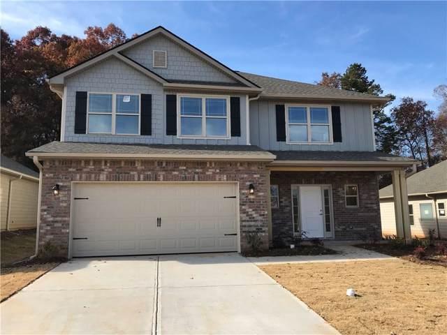 447 Brooks Village Drive, Pendergrass, GA 30567 (MLS #6666038) :: North Atlanta Home Team