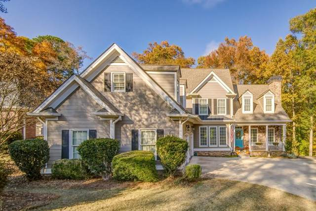 8291 Fairway Drive, Covington, GA 30014 (MLS #6666209) :: Charlie Ballard Real Estate