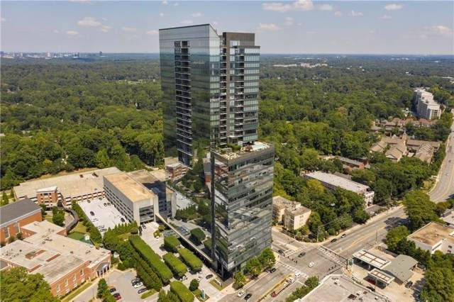 3630 Peachtree Road NE #2205, Atlanta, GA 30326 (MLS #6666488) :: Vicki Dyer Real Estate