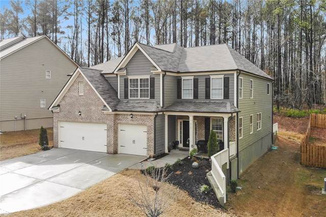 317 Mossycup Drive, Fairburn, GA 30213 (MLS #6666662) :: North Atlanta Home Team