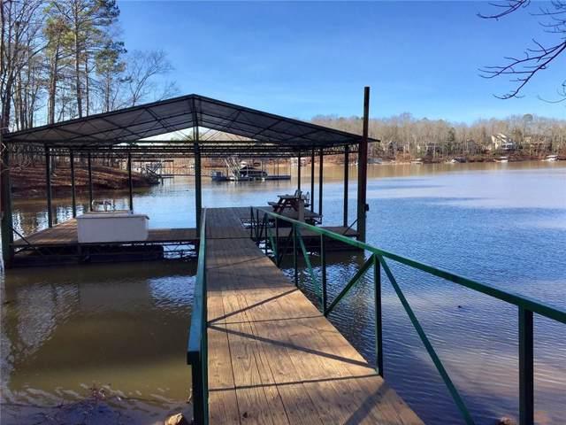 5774 Ridgewater Circle, Gainesville, GA 30506 (MLS #6666780) :: Path & Post Real Estate