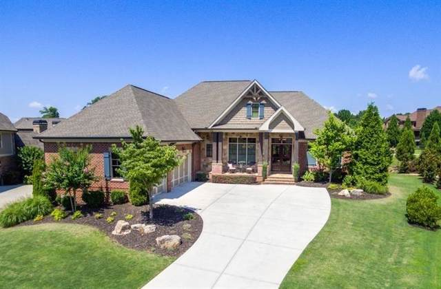 124 Slate Drive, Buford, GA 30518 (MLS #6667003) :: North Atlanta Home Team