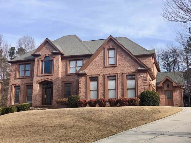 1805 Millside Terrace, Dacula, GA 30019 (MLS #6667519) :: Vicki Dyer Real Estate