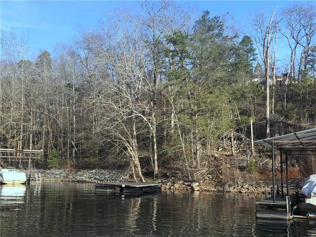2275 Boy Scout Camp Road, Gainesville, GA 30506 (MLS #6667542) :: Kennesaw Life Real Estate