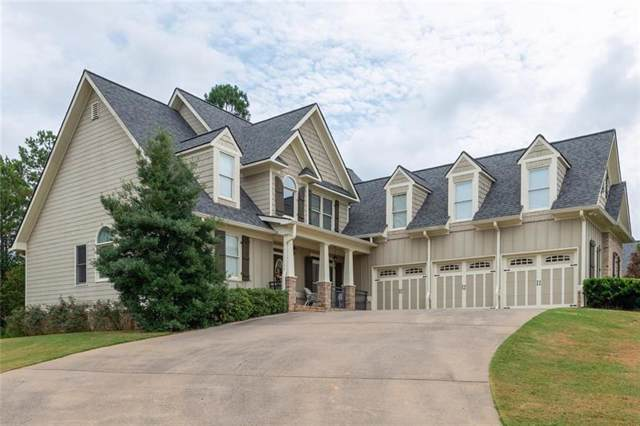 10 Striplin Cove SE, Cartersville, GA 30121 (MLS #6667595) :: The Butler/Swayne Team