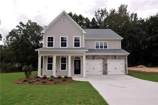 62 Towne Park Drive, Hiram, GA 30141 (MLS #6667626) :: North Atlanta Home Team