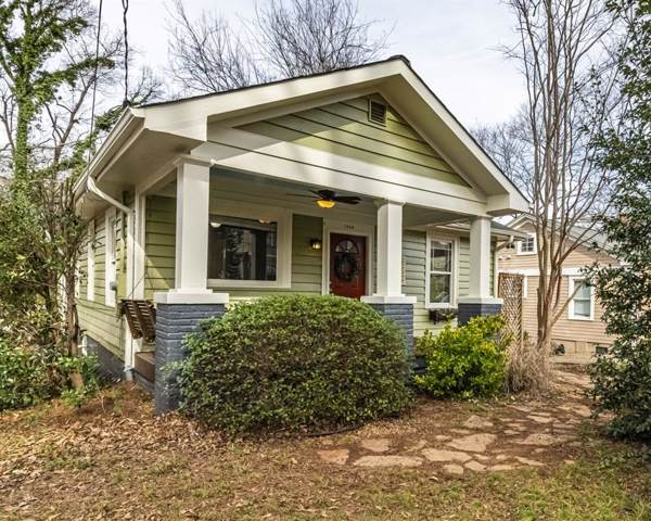 2040 Emery Place NE, Atlanta, GA 30317 (MLS #6667627) :: RE/MAX Prestige
