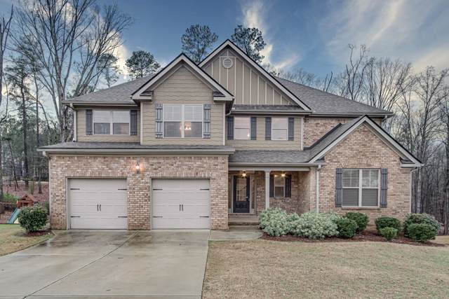 129 Oatgrass Drive, Grayson, GA 30017 (MLS #6667703) :: North Atlanta Home Team