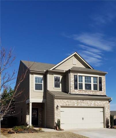 1270 Image Ives Drive, Lawrenceville, GA 30045 (MLS #6667826) :: Vicki Dyer Real Estate