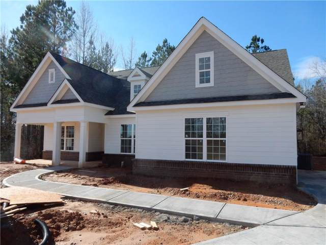 7015 Sanctuary Drive, Jefferson, GA 30549 (MLS #6667894) :: North Atlanta Home Team