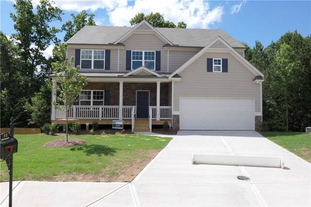 496 Laurelcrest Lane, Dallas, GA 30132 (MLS #6668736) :: RE/MAX Paramount Properties