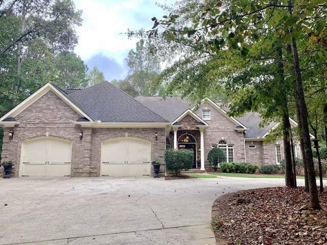 86 Waterford Path, Hiram, GA 30141 (MLS #6669119) :: North Atlanta Home Team