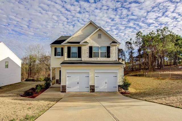 7096 Skippingstone Way, Douglasville, GA 30134 (MLS #6669320) :: North Atlanta Home Team