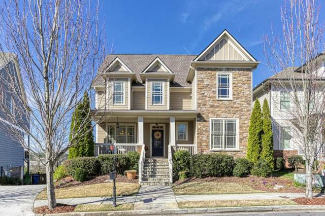1393 Dupont Commons Circle NW, Atlanta, GA 30318 (MLS #6669433) :: Kennesaw Life Real Estate
