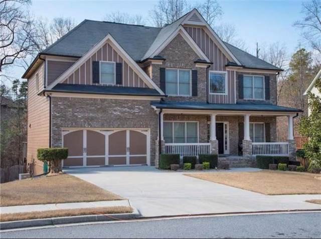 1996 Birch Crest Place, Dacula, GA 30019 (MLS #6669663) :: The Hinsons - Mike Hinson & Harriet Hinson