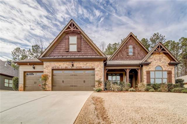 148 Celestial Ridge Drive, Dallas, GA 30132 (MLS #6670595) :: Kennesaw Life Real Estate