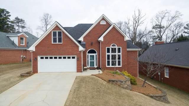 1425 Home Place Drive, Lawrenceville, GA 30043 (MLS #6671611) :: North Atlanta Home Team