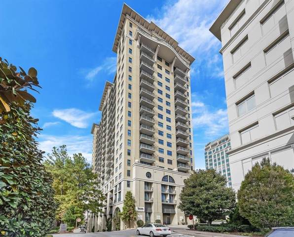 3040 Peachtree Road NW #1115, Atlanta, GA 30305 (MLS #6671662) :: The Cowan Connection Team