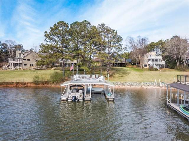 264 Overlook Circle, Dawsonville, GA 30534 (MLS #6671676) :: KELLY+CO