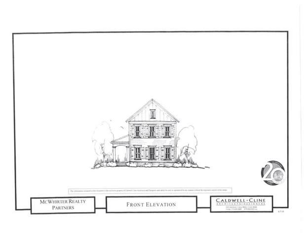 195 Howard Street NE, Marietta, GA 30060 (MLS #6672344) :: John Foster - Your Community Realtor