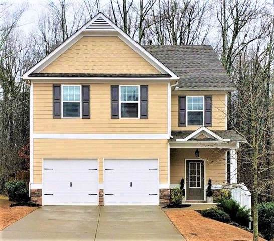 638 Royal Crest Court, Canton, GA 30115 (MLS #6672397) :: HergGroup Atlanta