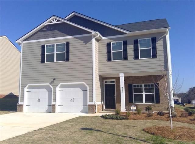 9835 Byrne Drive, Jonesboro, GA 30236 (MLS #6672537) :: North Atlanta Home Team