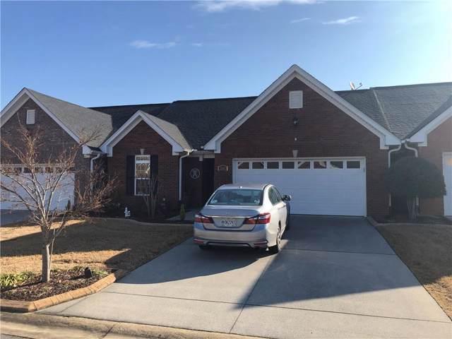 205 Regency Lane SW, Calhoun, GA 30701 (MLS #6673863) :: RE/MAX Paramount Properties