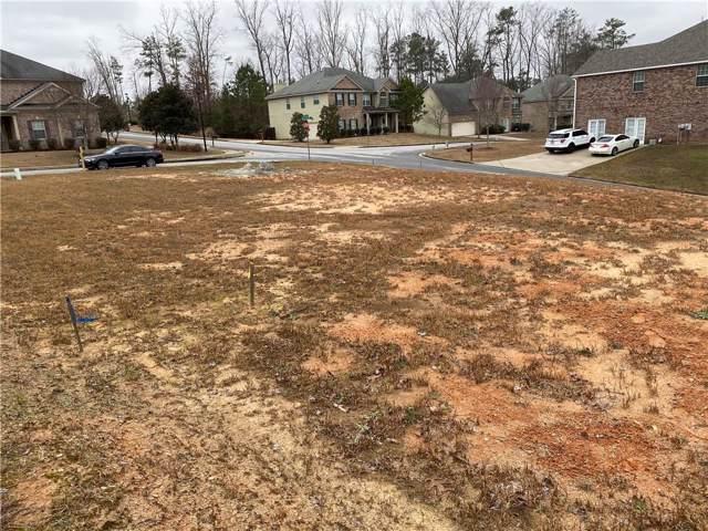 295 Allegrini Drive, Atlanta, GA 30349 (MLS #6674846) :: RE/MAX Paramount Properties