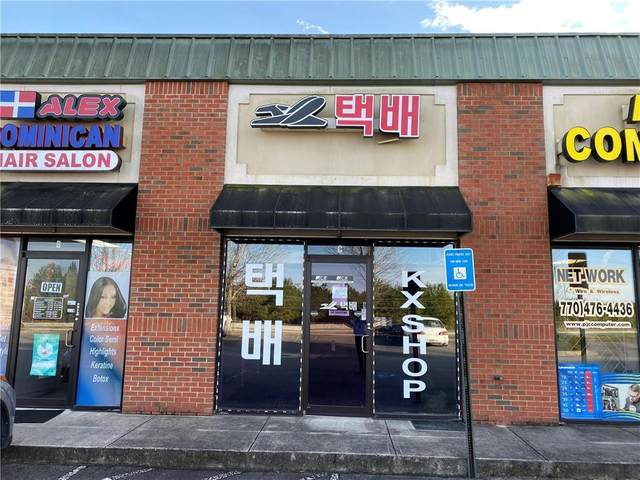 2830 Peachtree Industrial Boulevard C, Duluth, GA 30097 (MLS #6675687) :: North Atlanta Home Team