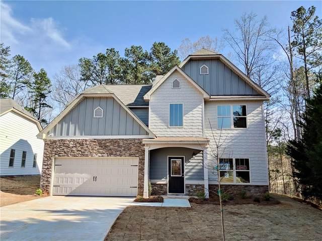 314 Spruce Creek Lane, Temple, GA 30179 (MLS #6676164) :: North Atlanta Home Team