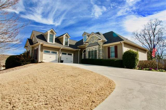 202 Abernathy Way, Acworth, GA 30102 (MLS #6676247) :: North Atlanta Home Team
