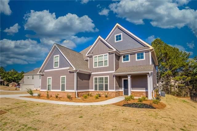1829 Highland Creek Drive, Monroe, GA 30656 (MLS #6676460) :: The Heyl Group at Keller Williams