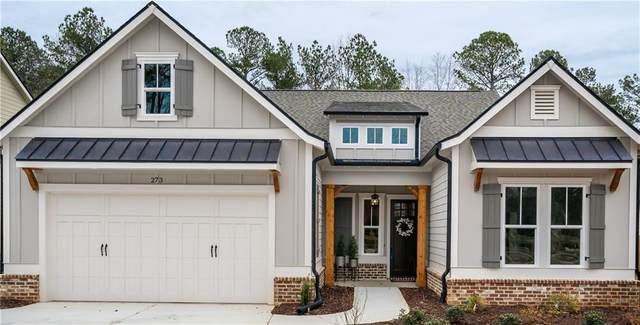 273 Holland Road, Powder Springs, GA 30127 (MLS #6676780) :: Kennesaw Life Real Estate