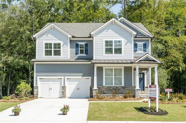 2277 Stroller Drive, Powder Springs, GA 30127 (MLS #6677796) :: North Atlanta Home Team