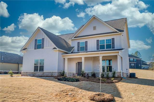 1515 Highland Creek Drive, Monroe, GA 30656 (MLS #6677869) :: The Heyl Group at Keller Williams