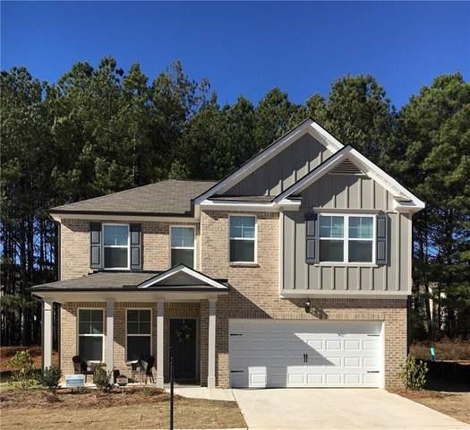 6643 Sky Leaf Lane, Fairburn, GA 30213 (MLS #6677921) :: Kennesaw Life Real Estate