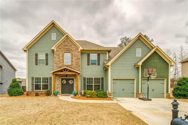 521 Widgeon Way, Jefferson, GA 30549 (MLS #6677968) :: RE/MAX Paramount Properties