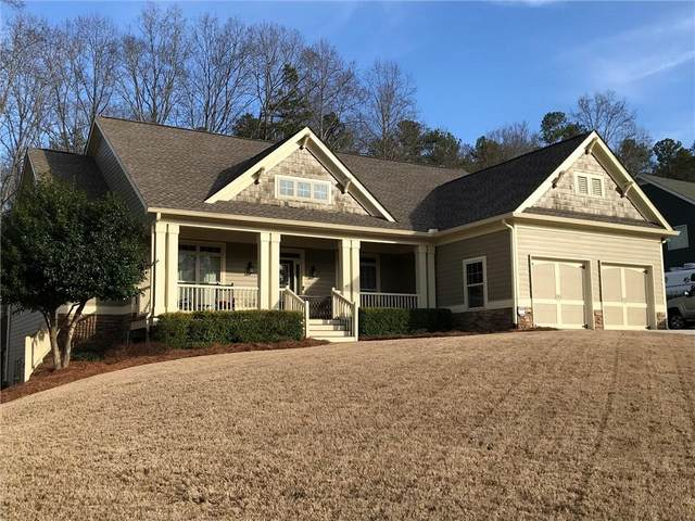 620 Sweetwater Bridge Circle, Douglasville, GA 30134 (MLS #6678392) :: MyKB Partners, A Real Estate Knowledge Base