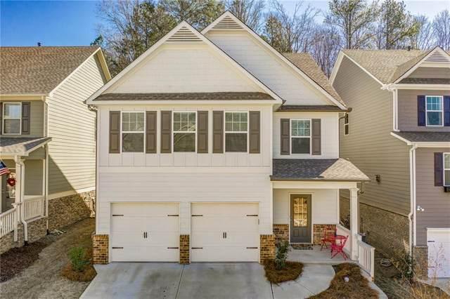 644 Royal Crest Court, Canton, GA 30115 (MLS #6678595) :: Path & Post Real Estate